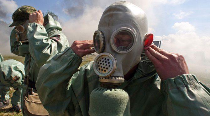 Biyolojik Savaş ve Terörden Korunma