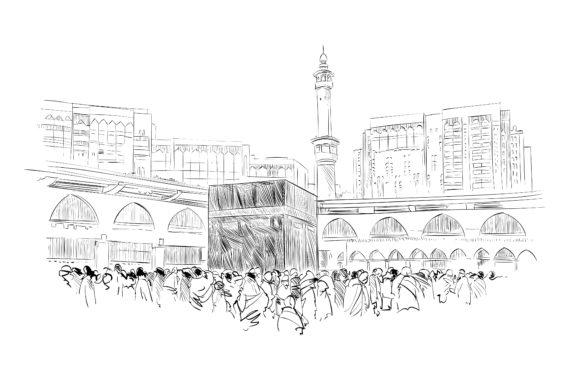 İslam Tarihi - Siyer