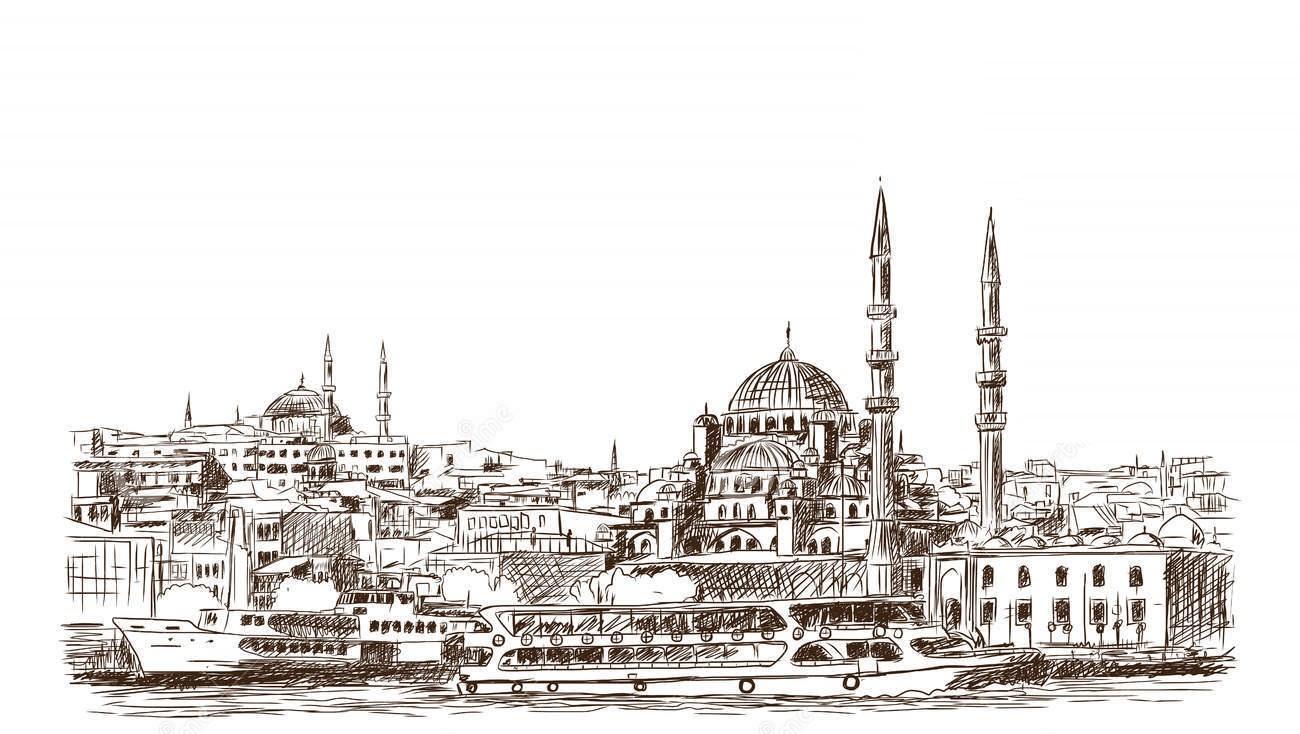 Osmanlı Tarihi - Ottoman History