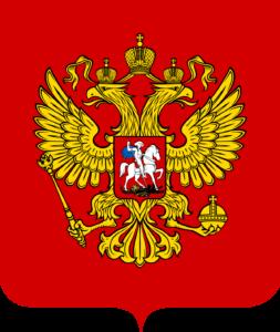Rusya Federasyon Arması