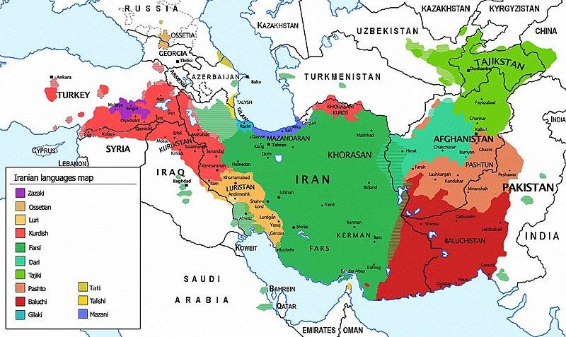 İran, Tarih, Coğrafya, Kültür ve İnsan