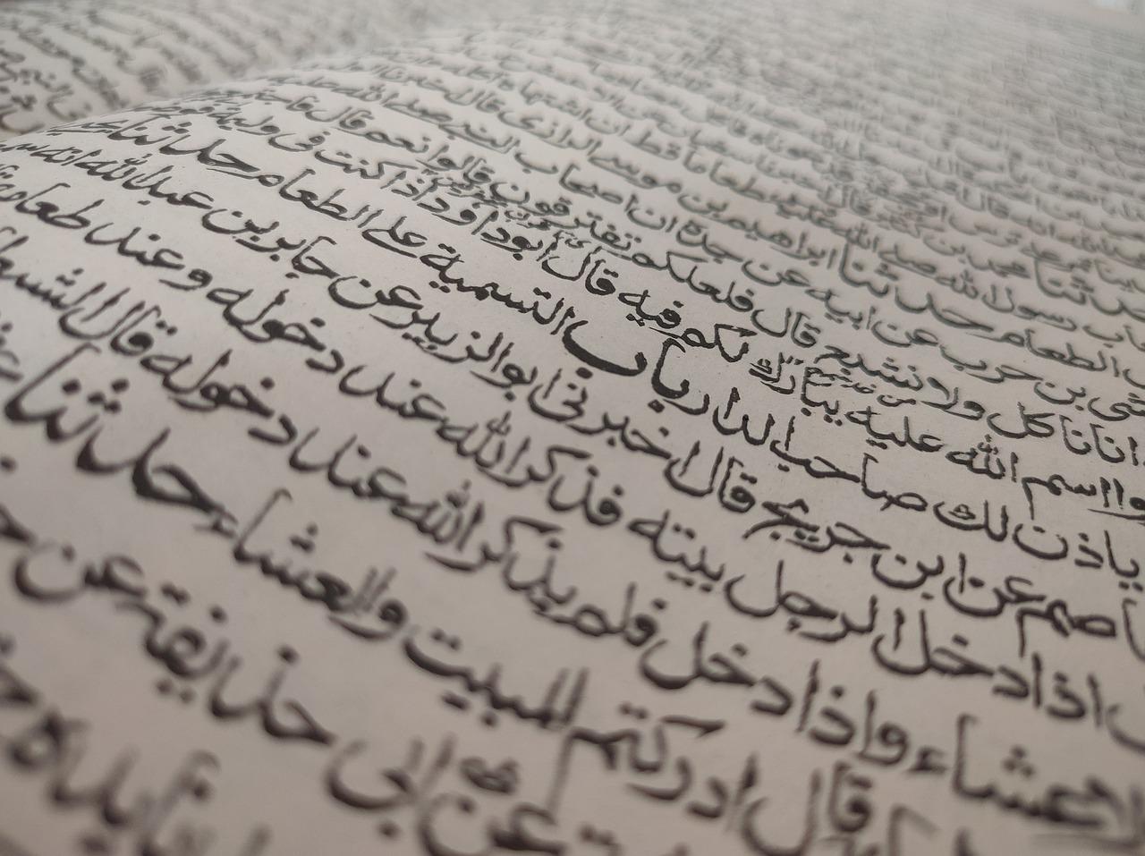 islamiyet din öğren kuran oku