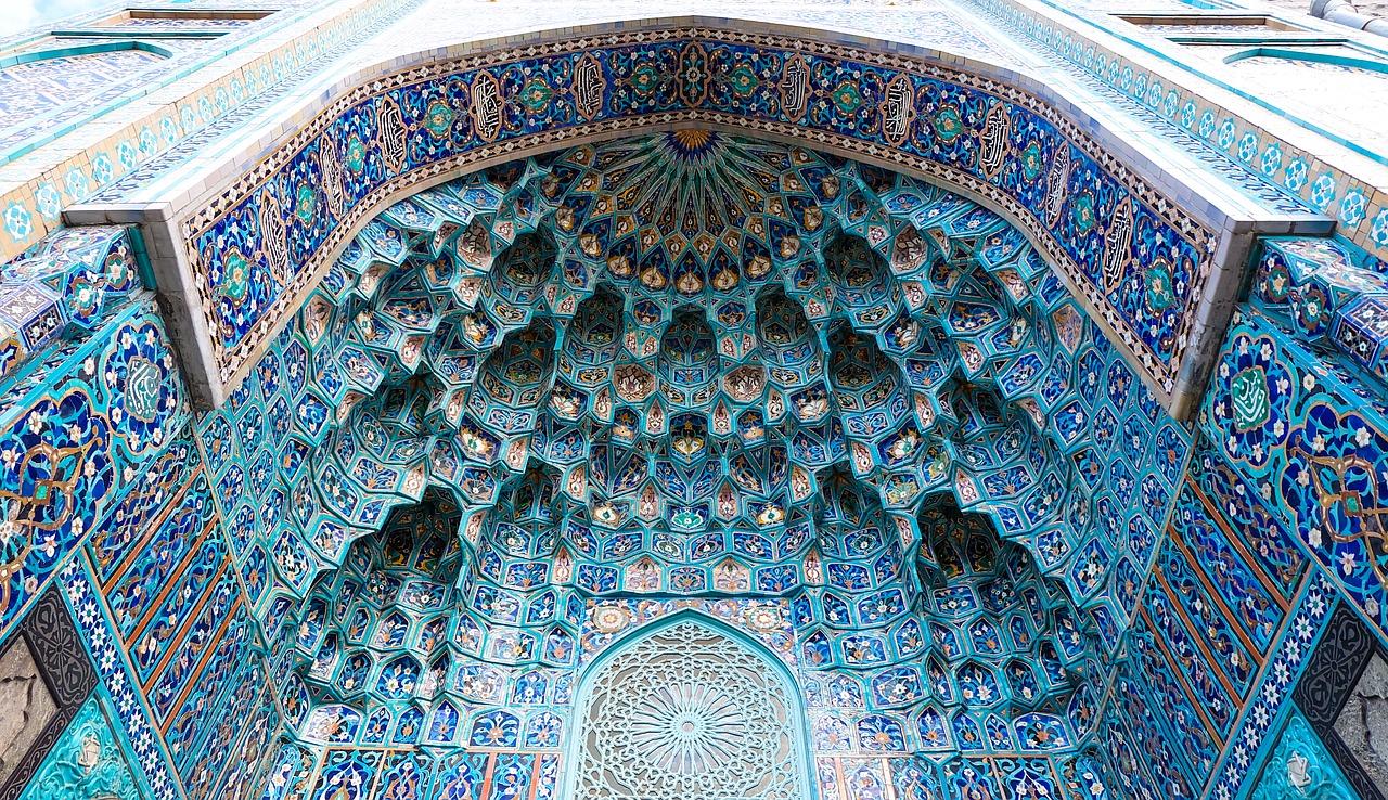 rüya tabir islam şart din diyanet
