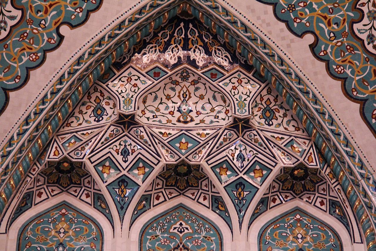 hz muhammed peygamber sahabe hadis dini kitap şartlar