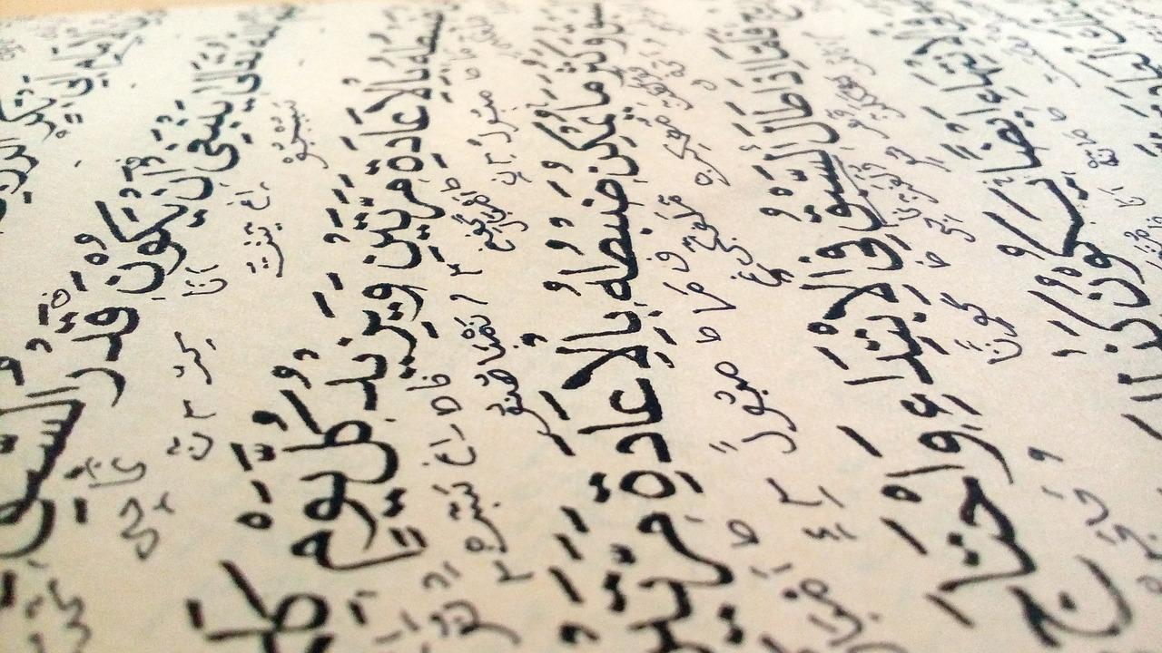 islamiyet hadis tefsir fıkıh sorular fetvalar