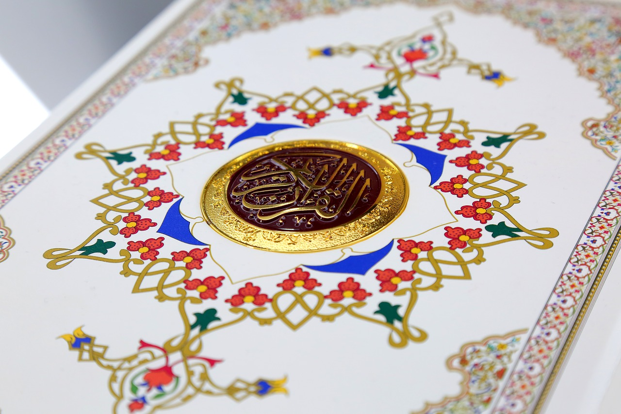 islam kuran muhammed din hadis