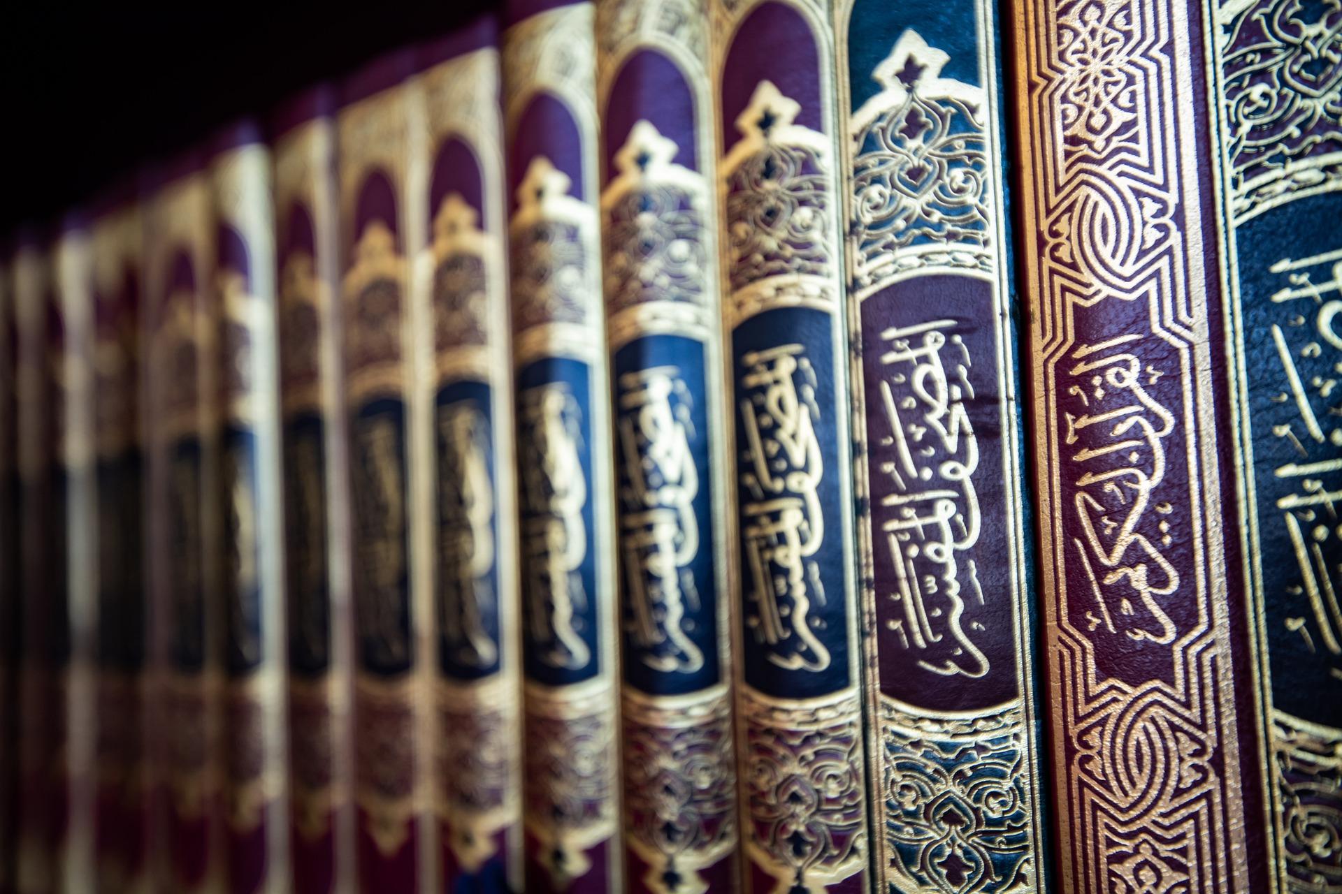 dini inançlar kutsal kitaplar fıkıh ve islam yorumlar